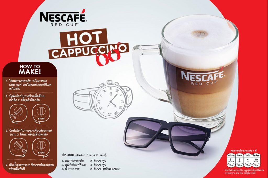 2-hot-cappuccino