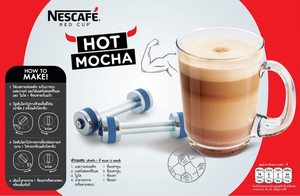 3-hot-mocha