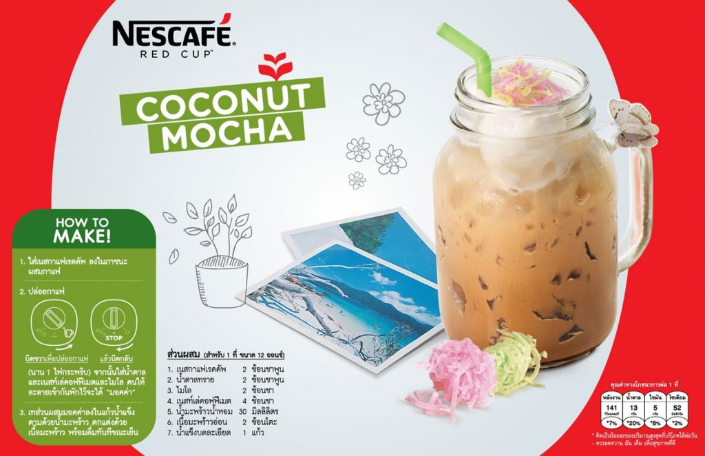 7-coconut-mocha