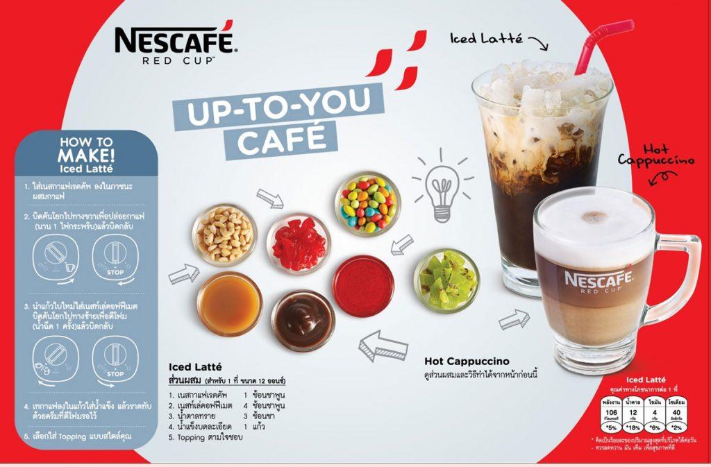 8-iced-latte